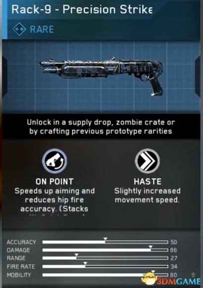 使命召唤13:无限战争变种武器更新内容一览