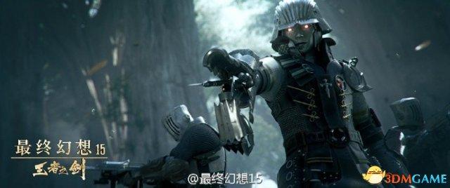 《最終幻想15:王者之劍王者之刃Online》CG電影大陸過審即將公映