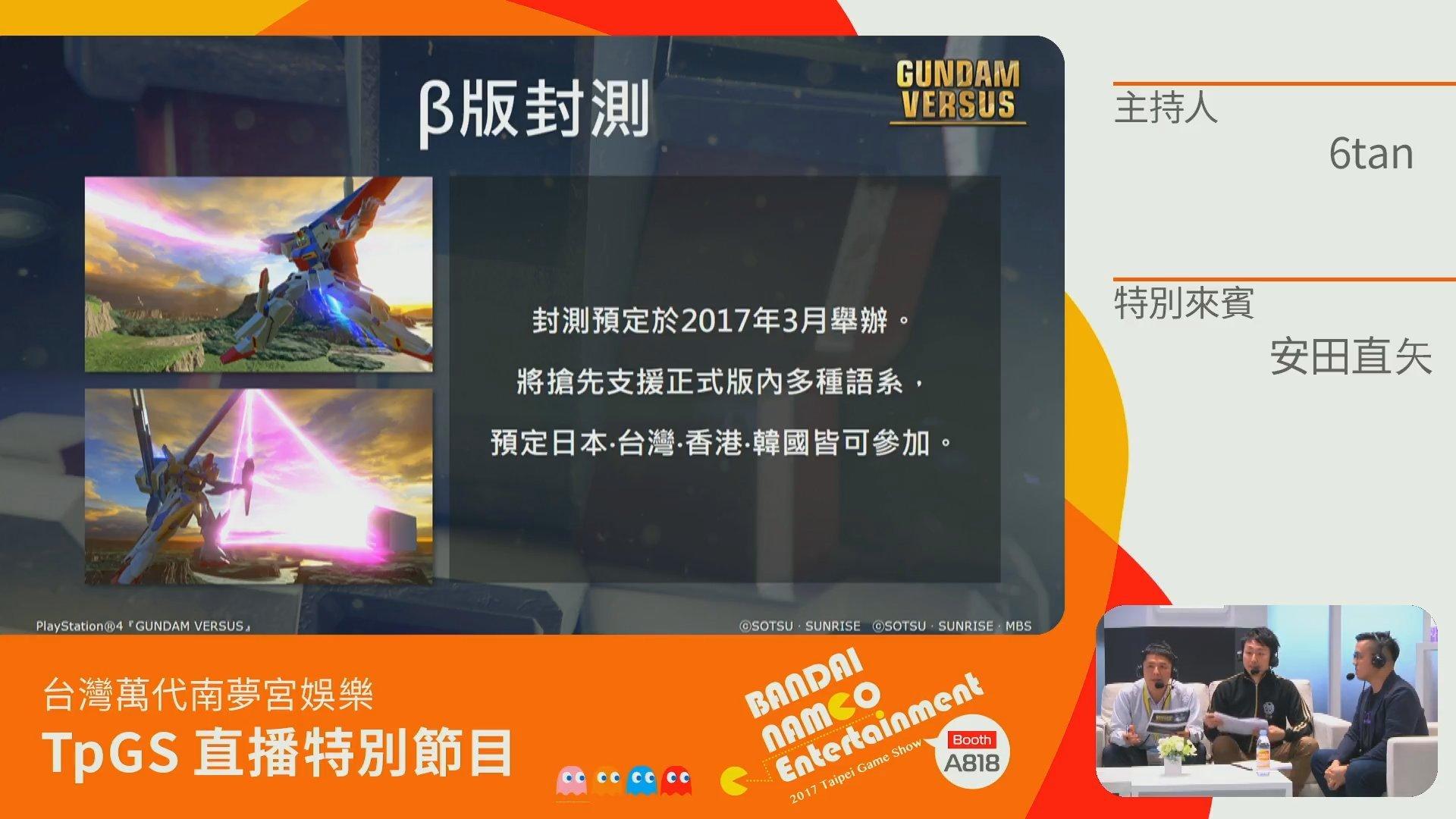 www.youku.com_youku.com/v_show/id_xmjq4mdm1mjk2na==.html 视频截图