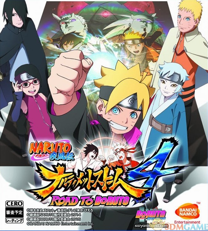 《火影忍者4:博人之路(NARUTO STORM 4:Road to Boruto)》集成全部DLC免安装中文版