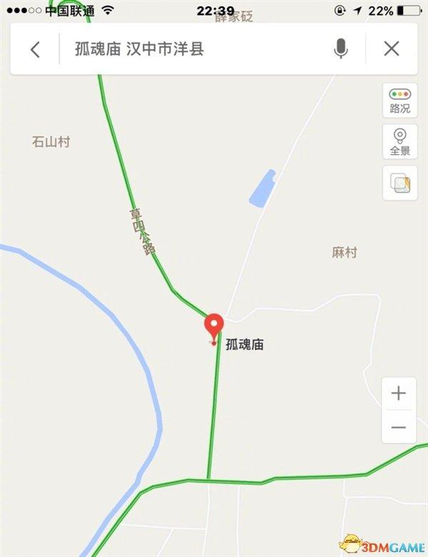 不查不知道 原来中国有这么多阴森森的地名