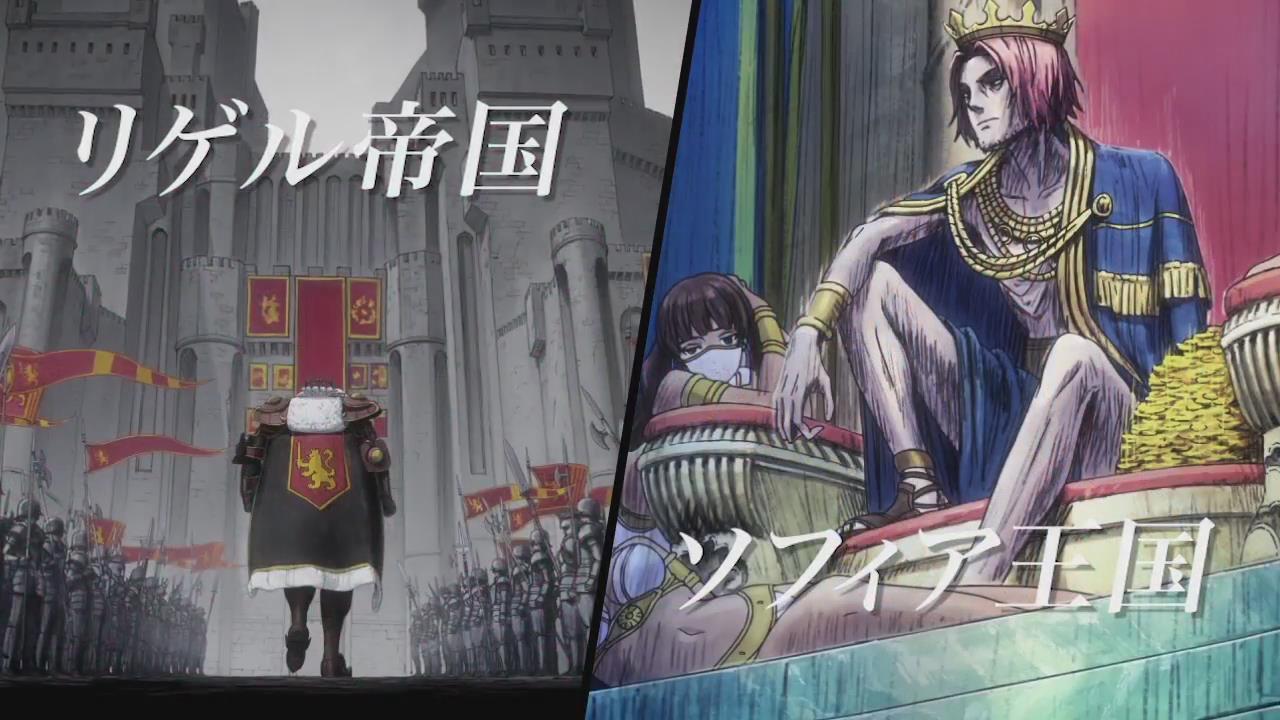 《火焰纹章回声:另一个英雄王》总览宣传片公布