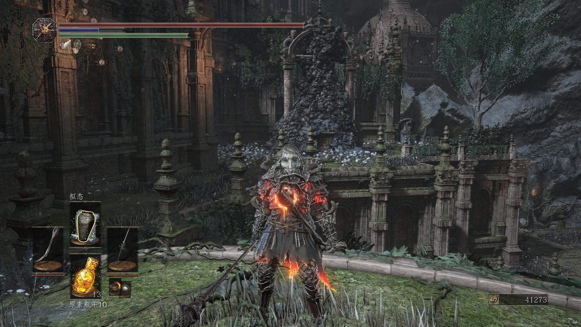 我要看巴拉拉拉小魔_黑暗之魂3DLC2拉普剧情图文攻略 拉普剧情攻略_www.3dmgame.com