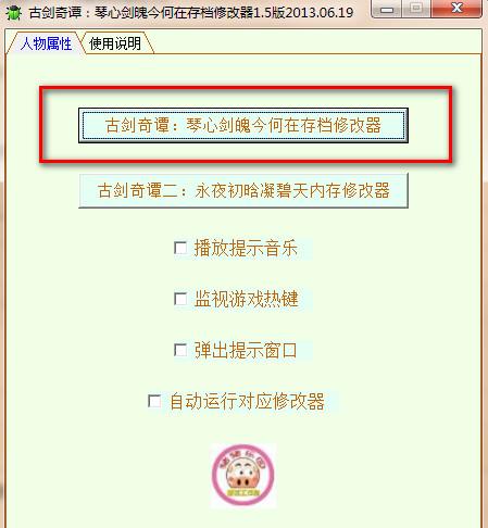 高清视频ww日本com