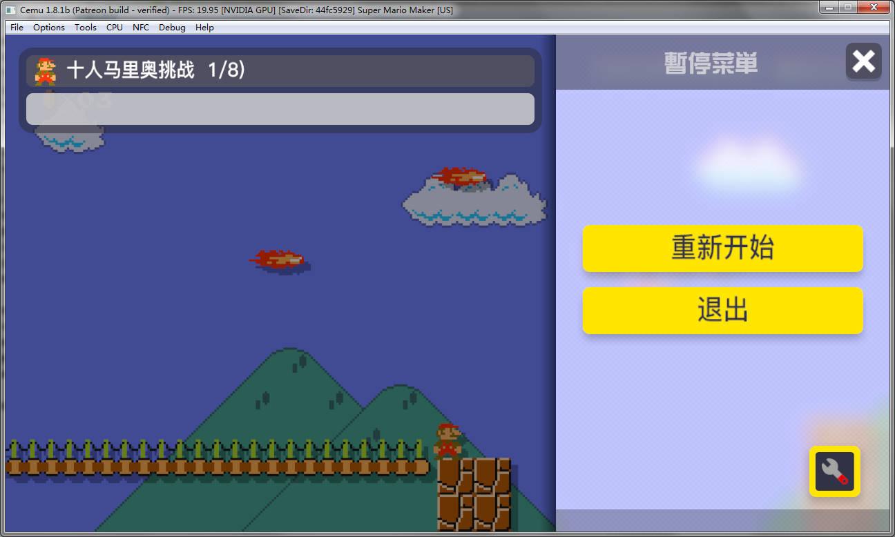 超级马里奥制造/Super Mario Maker插图3