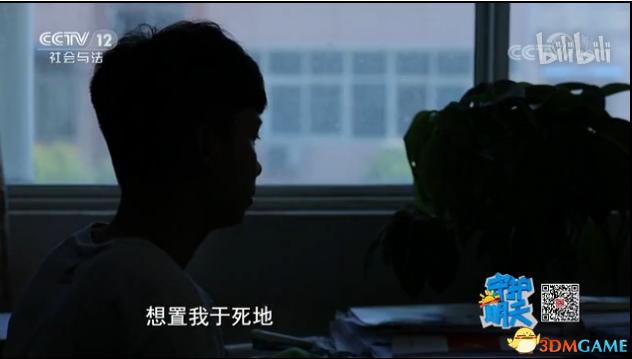 宋喆被拘,儿子持刀相父,生活和游戏哪个更精彩?