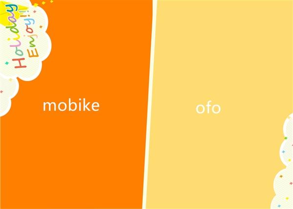 上海街头共享单车玩出新高度 ofo摩拜还是合并吧