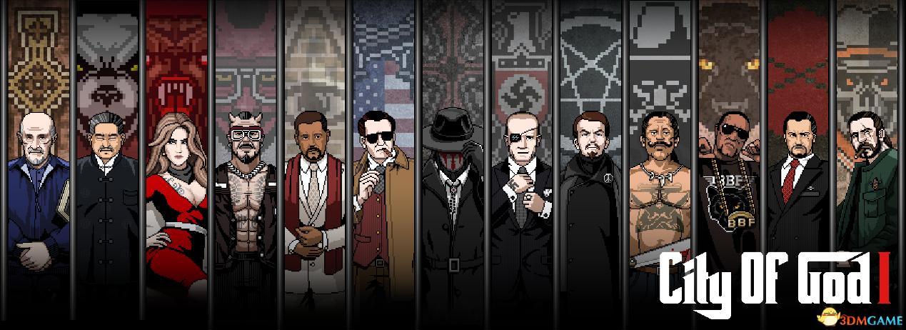 《上帝之城:監獄帝國》迎來完整劇情版大更新!