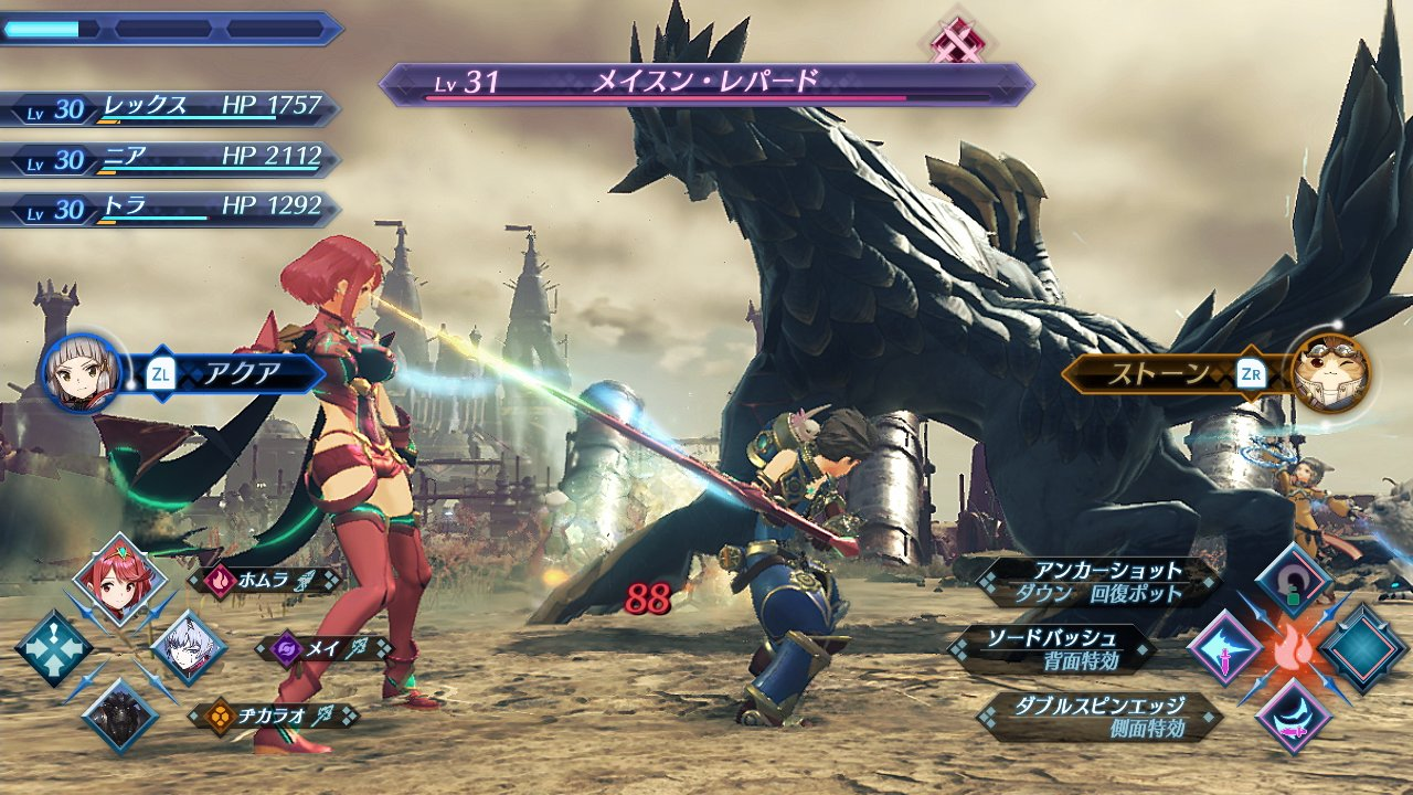 游戏资讯_3dm首页 资讯首页 游戏新闻  后面的两张原画是游戏中的两个稀有神剑