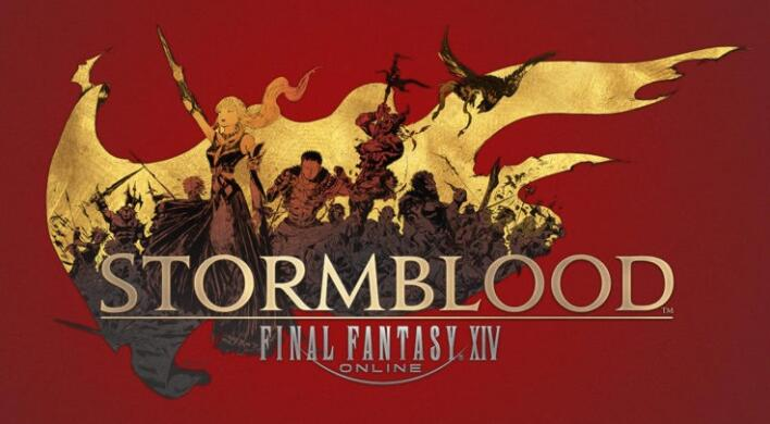 《终极理想14》获吉尼斯世界记载 原创音乐最多利剑狐歌词下载