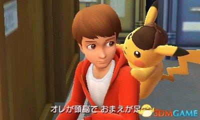搞笑卖萌专家!3DS《名侦探皮卡丘》3.23日发售