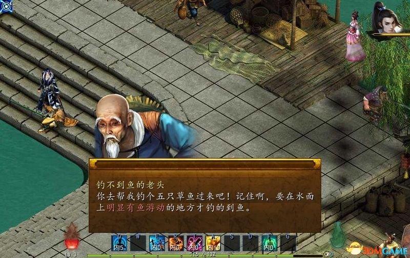 金庸群侠传5图文玩法详细上手指南及攻略技富甲天下攻略4刘备图片