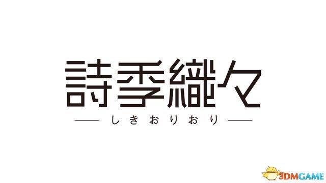 遊戲晚報|三國志曹操傳製作曝出FF15PC試玩版上線