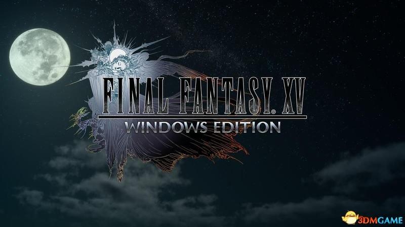 最终幻想15图文全剧情流程全支线任务