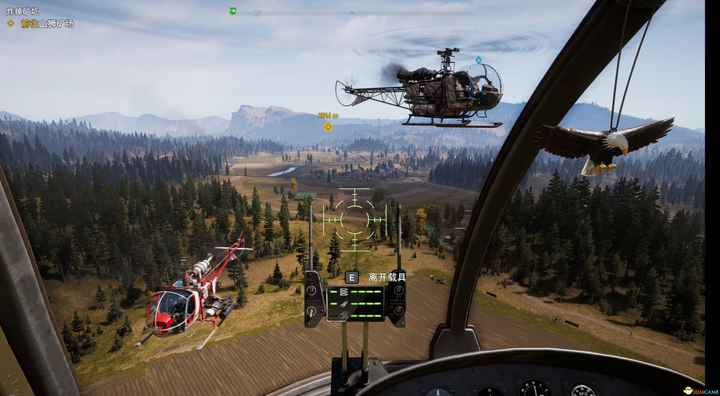 也可以把大妈换成飞机大叔,飞机轰炸 直升机压制.
