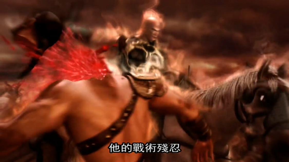 跃马横刀,砍下了一个野蛮人的首级.