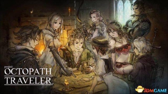 《八方旅人》制作人透露SE正在开发多款Switch游戏