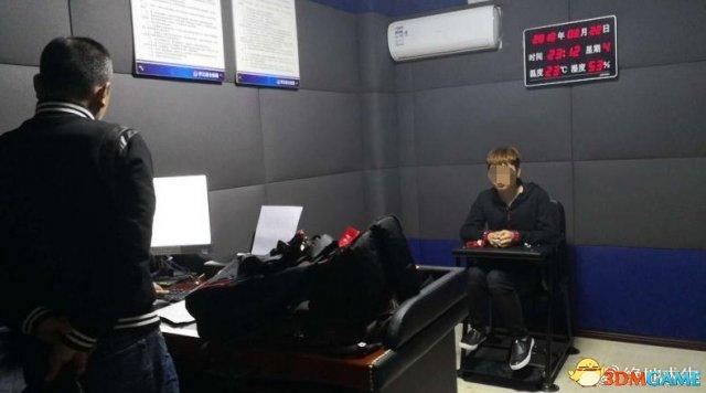 腾讯联手警方再破《绝地求生》外挂案 六省收网