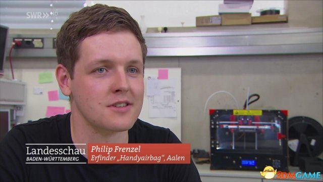 德国学生发明防跌落手机壳 落地前自动弹爪保护