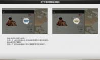 《街头霸王5》3.06版本更新内容介绍
