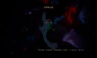 《暗影:觉醒》世界树之根任务流程攻略