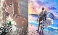 剧场版《紫罗兰永恒花园》宣布票房突破21亿日元 观影人数已达145万人