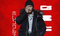 呪怨导演清水崇新作《异变者》大量新剧照 4.2日上映