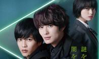 惊悚电影《三角窗外是黑夜》北川景子确定出演 1月22日上映
