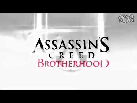 《刺客信条:兄弟会》多人游戏预告-《刺客信条:兄弟会》多人游戏预告
