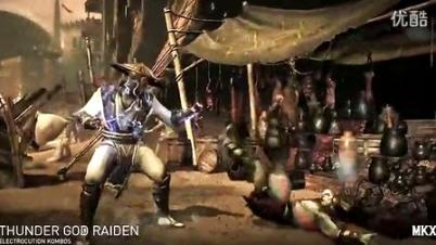 《真人快打X》Raiden预告视频-《真人快打X》Raiden预告视频