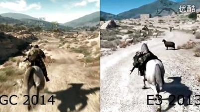 《合金装备5:幻痛》E32013vs.GC2014视频对比-《合金装备5:幻痛》E32013vs.GC2014视频对比