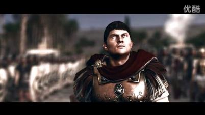 《罗马2:全面战争》帝皇版官方预告片-《罗马2:全面战争》帝皇版官方预告片