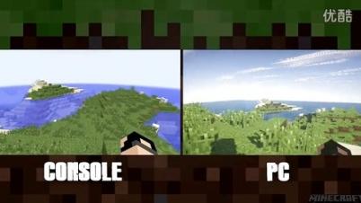 《我的世界》PC版对比Xbox One版对比PS4版本视频-《我的世界》PC版对比Xbox One版对比PS4版本视频