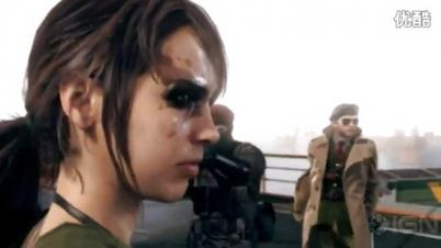 《合金装备5:幻痛》TGS预告 蛇叔邂逅性感女狙击手-《合金装备5:幻痛》TGS预告 蛇叔邂逅性感女狙击手