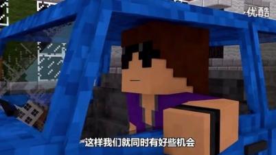高帅富教你如何在MC《我的世界》中泡妞 中文字幕-高帅富教你如何在MC《我的世界》中泡妞 中文字幕