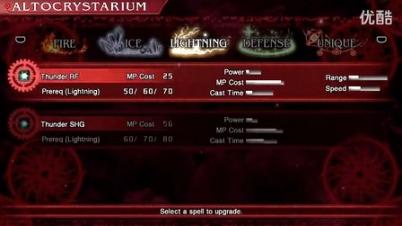 《最终幻想:零式HD》新预告片-《最终幻想:零式HD》新预告片