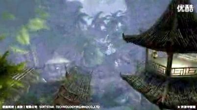 《仙剑奇侠传6》首部游戏宣传视频-《仙剑奇侠传6》首部游戏宣传视频