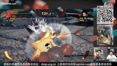 海贼王:燃烧之血 双人对战&剧情模式初体验-海贼王:燃烧之血 双人对战&剧情模式初体验