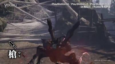 《讨鬼传2》武器:枪介绍预告片-《讨鬼传2》武器:枪介绍预告片