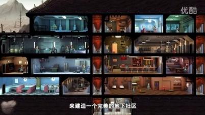 《辐射避难所》预告片 替换R标lOGO 简体字幕V4-《辐射避难所》预告片 替换R标lOGO 简体字幕V4