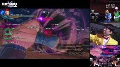 《龙珠:超宇宙2》多人战演示-《龙珠:超宇宙2》多人战演示