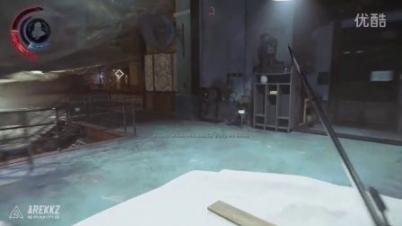 《耻辱2》游戏视频-《耻辱2》游戏视频