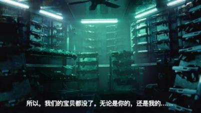 """《命运2》首个正式版预告""""战前动员""""中文字幕-《命运2》首个正式版预告""""战前动员""""中文字幕"""
