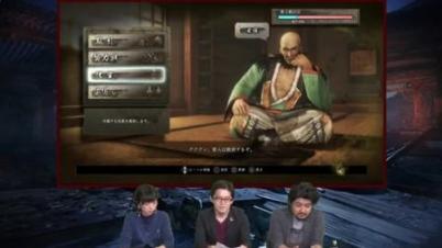 """《仁王》DLC""""东北之龙""""演示视频-《仁王》DLC""""东北之龙""""演示视频"""