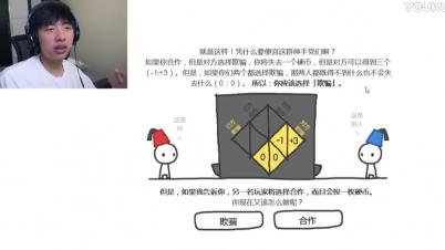 【中国BOY】信任的进化丨看的我头都大了-【中国BOY】信任的进化丨看的我头都大了